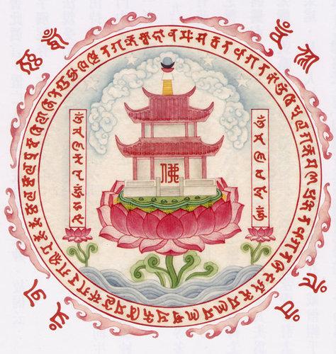 牟尼佛法流通網-Buddha-Sutra-Buddhism-Buddhanet