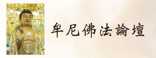 釋大寬法師佛法問答-佛教佛經佛學佛網Buddhanet