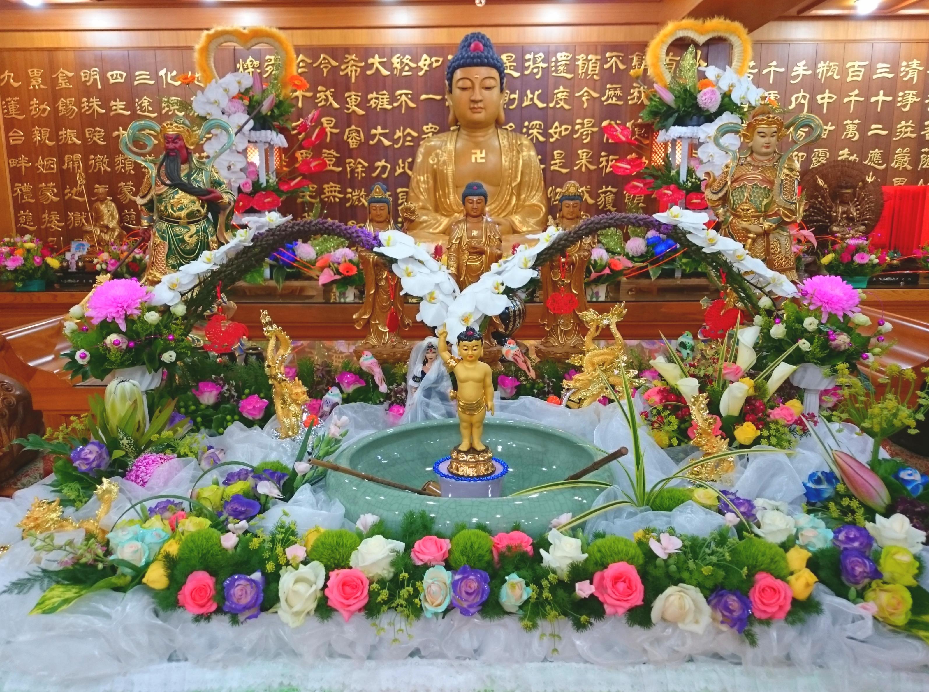 佛教儀軌 pdf wiki