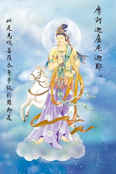 牟尼佛法流通網-佛教Buddha佛經Sutra佛學Buddhism佛網Buddhanet
