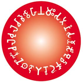 釋大寬法師 - 佛教經典梵文咒輪流通版