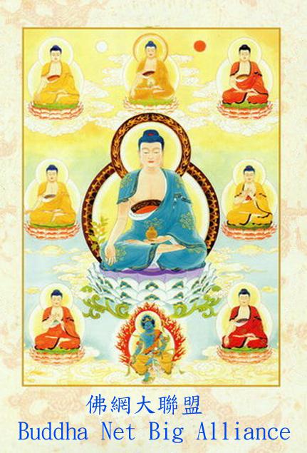 佛網大聯盟 Buddha Net