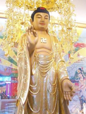 amita-buddha-wiki.jpg